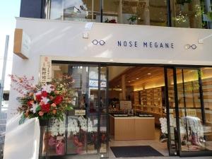 ノセメガネ長野本店オープン!