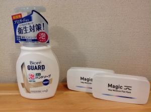 Magic×花王コラボキャンペーン