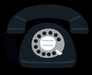 ご来店の前にまずはお電話でご相談ください。